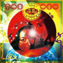 Afrirampo – We Are Uchu no Ko