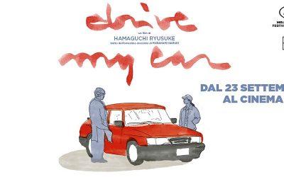 """Incontro col regista Hamaguchi Ryusuke e presentazione del film """"Drive my car"""""""