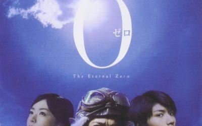 The Eternal Zero (2013) – Yamazaki Takashi