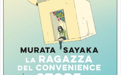 La ragazza del convenience store (2016) – Murata Sayaka